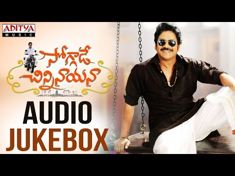 Soggade Chinni Nayana Full Songs Jukebox
