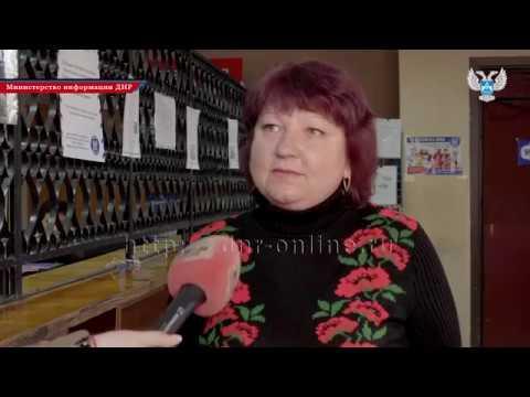 Отделения ГП «Почта Донбасса» готовы к выплатам единоразовой помощи ветеранам ВОВ