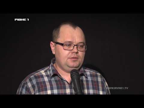 """""""Угадайка""""- рівненський соціолог про прогнози на 2017 рік [ВІДЕО]"""