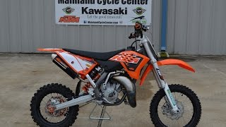 10. $5,399:  2015 KTM 65 SXS Overview and Review