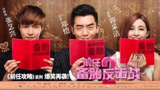 Nonton    Hd                                                          2                                                 Ex Files 2 The Backup Strikes Back Theme So Film Subtitle Indonesia Streaming Movie Download
