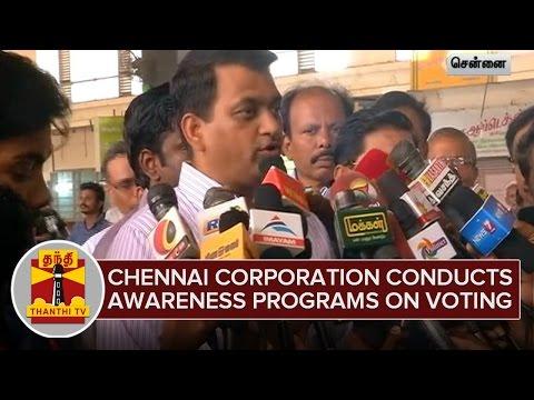 Chennai-Corporation-conducts-Awareness-Programs-to-achieve-100%-Voting-ThanthI-TV-13-03-2016