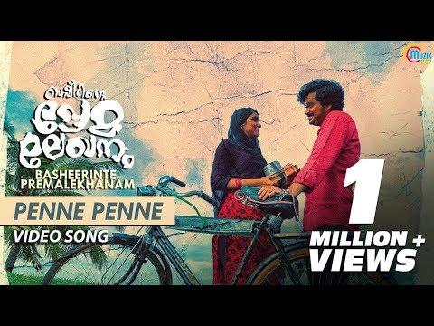 Penne Penne Song Video - Basheerinte Premalekhanam