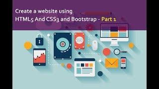 How to create a website from scratch using html5 and css3 تصميم موقع ويب من البداية حتى النهاية سلسلة دروس خاصة بتعلم طريقة انشاء موقع ويب باستعمال لغة HTML5 , CSS , Boostrap