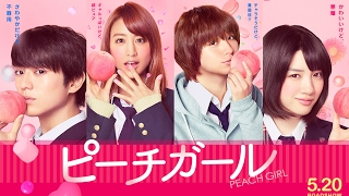 Nonton [FULL TRAILER] Peach Girl [Live Action 2017] Film Subtitle Indonesia Streaming Movie Download