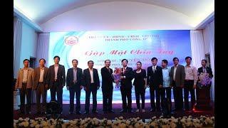 Gặp mặt chia tay đồng chí Nguyễn Anh Tú, nguyên Chủ tịch UBND thành phố