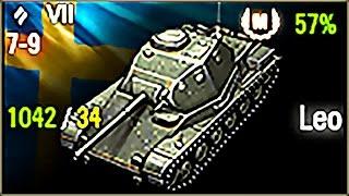 Мастер класс WOT. Leo - новая ветка, шведский средний танк 7-го уровня. В стоке ужасен, топовым можно играть, хотя неудобен - долгая перезарядка (10 сек), долгое сведение, средненькая точность, обзор с топ-башней 370 м (Пантера, VL3002D и Комет - 380, Т20 - 390, остальные ст 7 уровня 370).Карта Рудники, бой 8 уровня (+1). Итоги боя: 1263 чистого опыта, 2677 урона + 1907 помощи, 3 уничтожено, 7 повреждено, награды - Целеуказатель, Огонь на поражение, Мастер.Из Танкопедии: знак классности Мастер присуждается за опыт, больше чем у 99% игроков за неделю (то есть входит в 1% лучших)За что дают класс Мастер в World of Tanks (ворлд оф танкс)? Я не даю советы и рекомендации как играть, как пройти (VOD, вод, guide, гайд, обзор, характеристики, тактика, стратегия). Я просто играю и записываю бой, в котором выдали класс Мастер. Это может оказаться не самый лучший бой на этом танке (а иногда даже ничья или поражение), и я могу оказаться в бою не лучшим игроком. Но если в этом бою танку дали Мастера - значит было за что. Хотя в некоторых случаях я и сам остаюсь в недоумении - за что же дают класс Мастер и почему не дают Мастера в гораздо лучших боях или лучшим игрокам? 3dfan_ru, tier7, 7уровень 7 левел левела лвл, Leo (Лео), Швеция шведский средний танк, 7 level Sweden swedish medium tank tier 7 Mastery Badge Ace Tanker