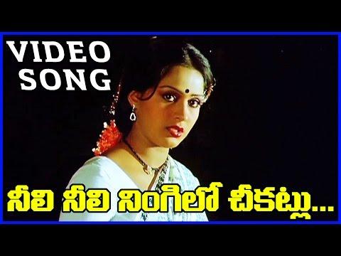 Adarshavanthudu Telugu Movie Video Song - Akkineni Nageswara Rao, Radha