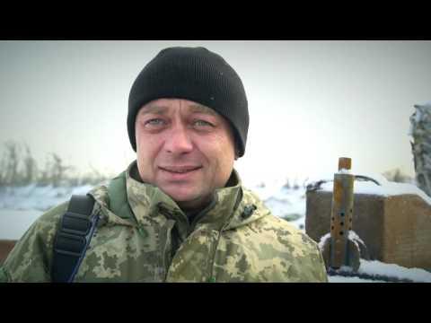 """""""Ми є тут для того, щоб у вас була рідна земля"""" - зворушливе привітання від бійців АТО усім українцям [ВІДЕО]"""