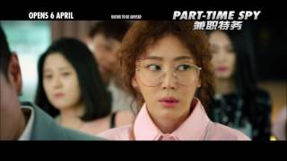 Nonton Part Time Spy                Main Trailer   Opens 6 Apr In Sg Film Subtitle Indonesia Streaming Movie Download