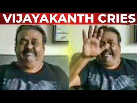Vijayakanth Cries for Kalaignar Karunanidhi | Emotional Speech
