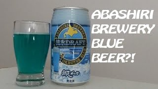 Abashiri Japan  city photo : Abashiri Okhotsk (JAPAN) Blue Glacier Beer | Panda's BAR