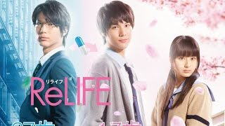 Nonton  Teaser  Relife  Live Action 2017  Film Subtitle Indonesia Streaming Movie Download
