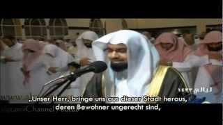 ᴴᴰ  Gefühlvoll An-Nisa (Die Frauen) 66-76 - Nasser Al-Qatami ᴴᴰ1080p