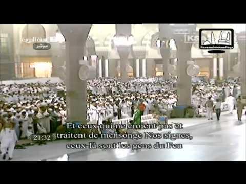 العشر ركعات الأولي الليلة الأولي لتراويح الحرم المدني  1432 هـ -عبد الرحمن الحذيفي