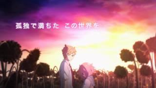 Nonton Kyoukai No Kanata Kako Hen Movietrailer 1 Hd Film Subtitle Indonesia Streaming Movie Download