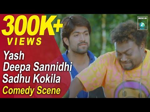 Sadhu Kokila Comedy Scene In HD | Jaaau Movie | Yash,Sadhu Kokila , Deepa