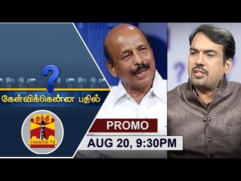 -20-8-2016-Kelvikkenna-Bathil-Promo-Exclusive-Interview-with-Former-Minister-C-Ponnaiyan-AIADMK