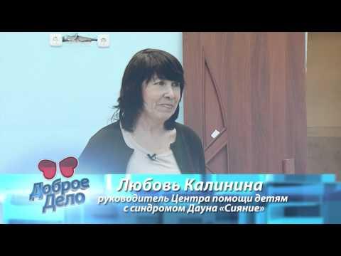 """""""Доброе дело"""" с Дарьей Жебряковой. Выпуск 10"""