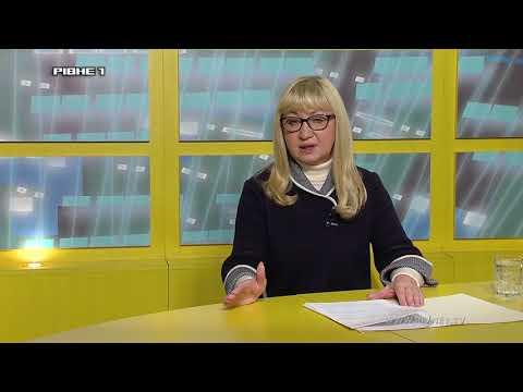 """На часі. Гість програми:  Оксана Лозова - голова фракції """"Радикальна партія"""" у Рівненській облраді [ВІДЕО]"""