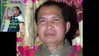Khmer  - បល សខ