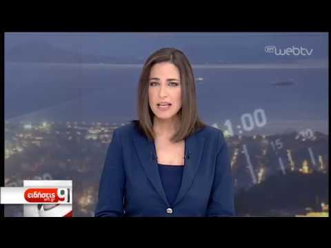 Παναγία των Παρισίων: Μαρτυρίες Ελλήνων από τις ώρες της καταστροφής | 16/04/19 | ΕΡΤ