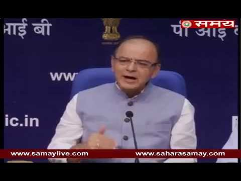 Arun Jaitley on ending of tradition of presenting the Railway Budget