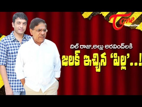 'Pilla' gives Jhalak to Dil Raju & Allu Aravind