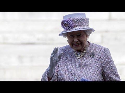 Βρετανία: Νέο νόμισμα με τη βασίλισσα Ελισάβετ