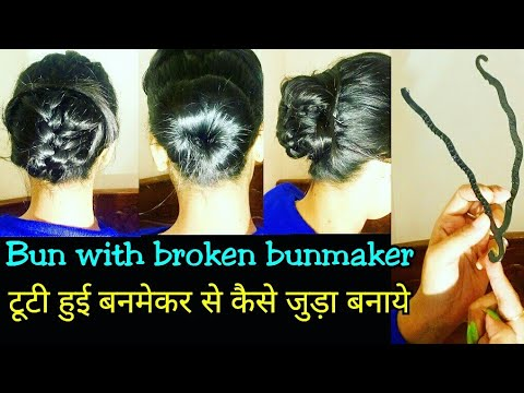 Juda hairstyles bun with bunmaker hairstyles for long hair