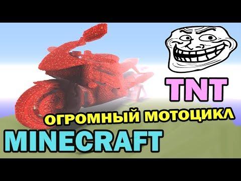 Сервера Майнкрафт с Антирелогом — 2016godobezyan