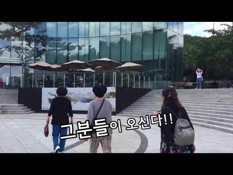 [2019 할라이브] 문화로 청춘 '그 시절 우리가 좋아했던 노래' 그우노 제 1화
