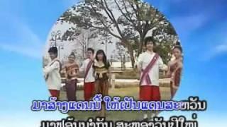 Video Lao new year song ສຸກສັນວັນປີໃໜ່ by Tai Dokketh MP3, 3GP, MP4, WEBM, AVI, FLV Juni 2018