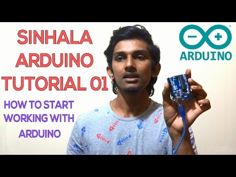 Sinhala Arduino Tutorial 01 - Introduction කොහොමද පටන් ගන්නෙ (Most Viewed in Sri Lanka)