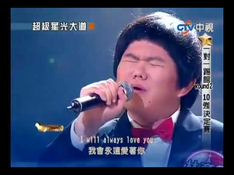 Asian guy sings like Whitney Houston