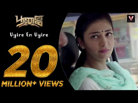 Video Uyire En Uyire - Poojai | Vishal, Shruti | Hari | Yuvan | Video Song download in MP3, 3GP, MP4, WEBM, AVI, FLV January 2017