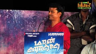 Director AR Murugadoss at Maan Karate Movie Audio Launch