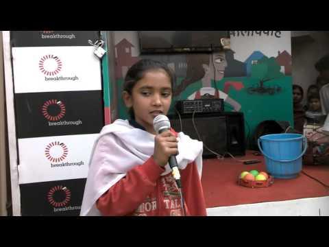Video Maya Chauhan - Konch, Gaya: देश बनाम बाल विवाह download in MP3, 3GP, MP4, WEBM, AVI, FLV January 2017
