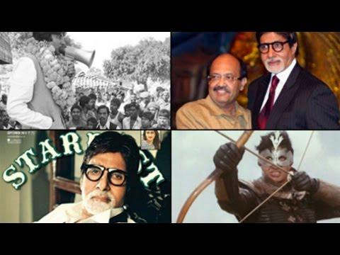 7 Biggest Mistakes That Amitabh Bachchan Regrets!