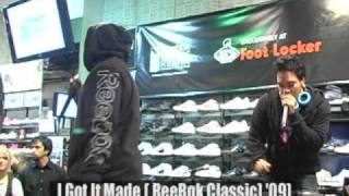 "Kidz In The Hall ""I Got It Made"" (Reebok Classic '09') Live"