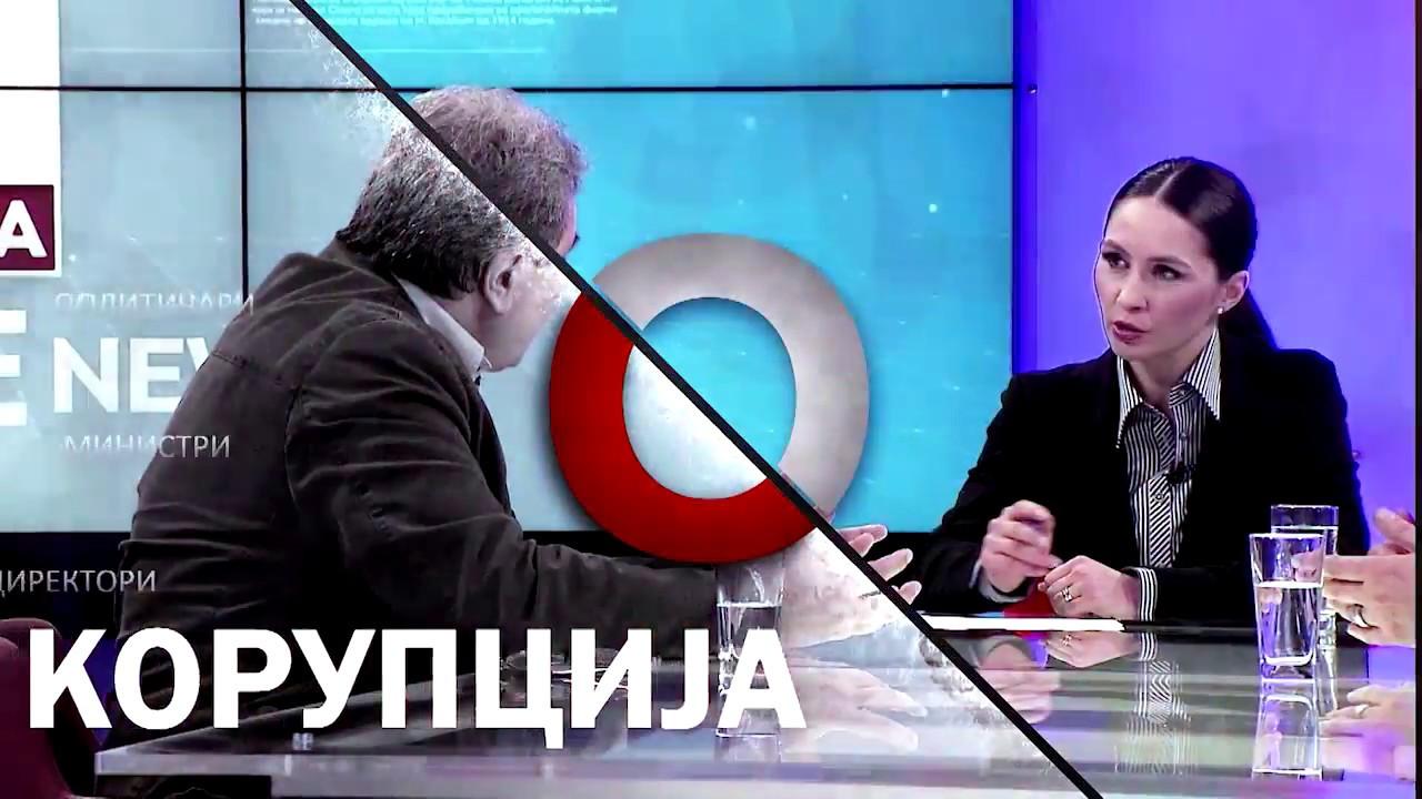 Што им покажа премиерот Заев на пратениците?