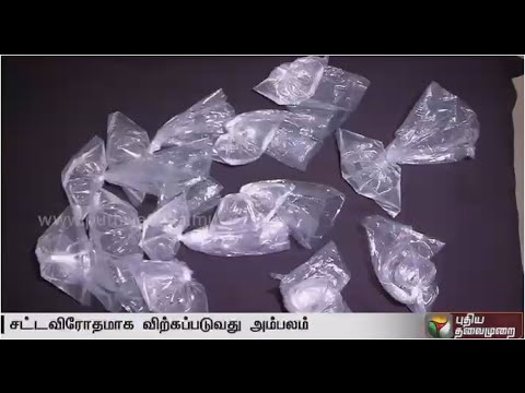Alcohol-with-poisonous-chemicals-sold-in-Villupuram--PT-Exclusive