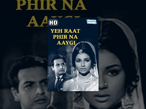 Yeh Raat Phir Na Aayegi (HD) Hindi Full Movie - Sharmila Tagore, Biswajit Chatterjee (Eng Subtitles)