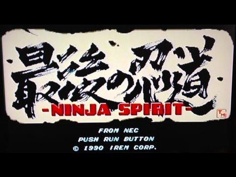 Ninja Spirit PC Engine