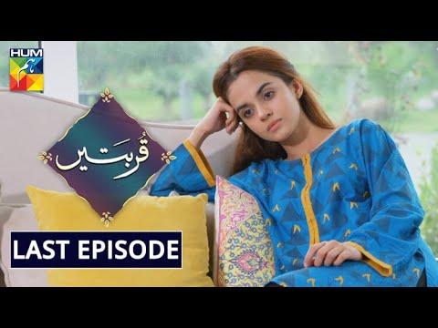 Qurbatain Last Episode HUM TV Drama 23 November 2020