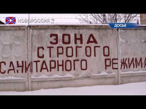 Лента Новостей на \Новороссия ТВ\ 23 февраля 2017 года - DomaVideo.Ru