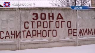 """Лента Новостей на """"Новороссия ТВ"""" 23 февраля 2017 года"""