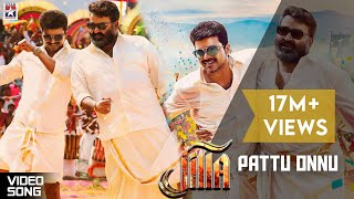 Jilla Movie Songs - Pattu Onnu song - Mohanlal, Kajal, Vijay