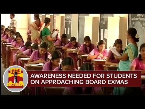 Awareness-Needed-for-Students-on-Approaching-Board-Exams--Thanthi-TV