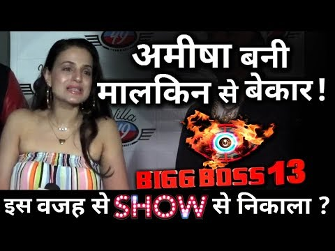 Big News on Amisha Patel Disappearance from the Show Bigg Boss 13